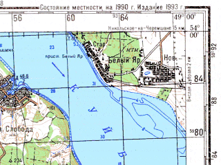 Reduced fragment of topographic map ru--gs--200k--n39-19--N054-00_E048-00--N053-20_E049-00; towns and cities Sengiley, Staraya Racheyka, Troitskoye, Yelaur