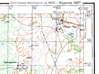 Reduced fragment of topographic map ru--gs--200k--n44-16--N054-40_E081-00--N054-00_E082-00; towns and cities Ordynskoye, Ustyuzhanino, Verkhniy Chik