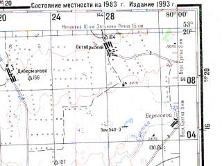 Reduced fragment of topographic map ru--gs--200k--n44-26--N053-20_E079-00--N052-40_E080-00 in area of Ozero Kulundinskoje; towns and cities Blagoveshchenka, Nizhniy Kuchuk, Shimolino, Znamenka