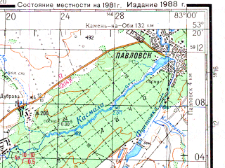 Reduced fragment of topographic map ru--gs--200k--n44-29--N053-20_E082-00--N052-40_E083-00 in area of Ozero Zerkal Noe; towns and cities Pavlovsk, Rogozikha, Ust'-mosikha, Kolyvanskoye