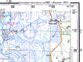 Reduced fragment of topographic map ru--gs--200k--n44-30--N053-20_E083-00--N052-40_E084-00; towns and cities Novoromanovka, Topchikha, Volodarka