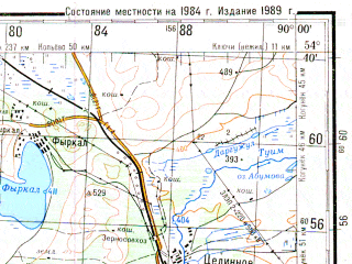 Reduced fragment of topographic map ru--gs--200k--n45-18--N054-40_E089-00--N054-00_E090-00; towns and cities Shira, Kommunar, Tuim