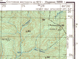 Reduced fragment of topographic map ru--gs--200k--n45-29--N053-20_E088-00--N052-40_E089-00; towns and cities Senzas, Ust-kabyrza