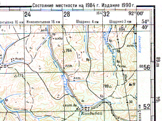 Reduced fragment of topographic map ru--gs--200k--n46-14--N054-40_E091-00--N054-00_E092-00; towns and cities Bellyk, Krasnoturansk