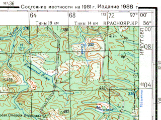 Reduced fragment of topographic map ru--gs--200k--n47-01--N056-00_E096-00--N055-20_E097-00; towns and cities Yuzhno-aleksandrovka