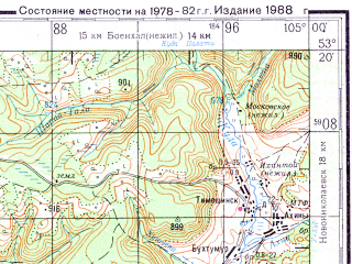 Reduced fragment of topographic map ru--gs--200k--n48-27--N053-20_E104-00--N052-40_E105-00; towns and cities Ust'-ordynskiy, Akhiny, Gakhany, Kharazargay