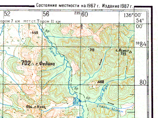Reduced fragment of topographic map ru--gs--200k--n53-22--N054-00_E135-00--N053-20_E136-00
