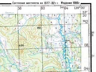 Reduced fragment of topographic map ru--gs--200k--n54-25--N053-20_E138-00--N052-40_E139-00; towns and cities Oglongi, Kherpuchi