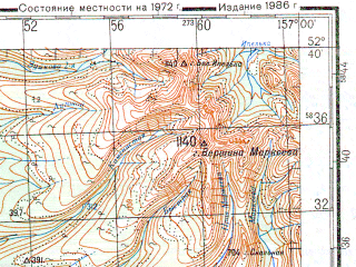 Reduced fragment of topographic map ru--gs--200k--n57-31--N052-40_E156-00--N052-00_E157-00; towns and cities Bol'sheretsk, Zuykovo