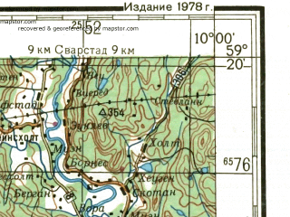 Download topographic map in area of Porsgrunn Skien Kragero