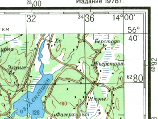 Reduced fragment of topographic map ru--gs--200k--o33-32--N056-40_E013-00--N056-00_E014-00 in area of Finjasji, Orsj., Hangasj.; towns and cities Hassleholm, Tyringe, Laholm, Markaryd, Knared