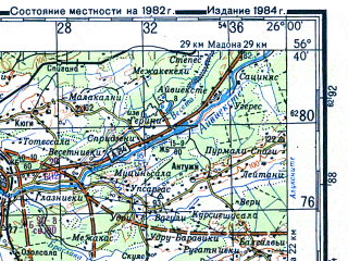 Reduced fragment of topographic map ru--gs--200k--o35-32--N056-40_E025-00--N056-00_E026-00; towns and cities Jekabpils, Plyavinyas, Stuchka, Koknese, Nereta