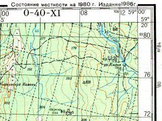 Reduced fragment of topographic map ru--gs--200k--o40-11--N059-20_E058-00--N058-40_E059-00; towns and cities Nizhnyaya Usva