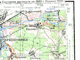 Reduced fragment of topographic map ru--gs--200k--o40-34--N056-40_E057-00--N056-00_E058-00; towns and cities Krasnoufimsk, Oktyabr'skiy, Sarana, Sars, Tyush