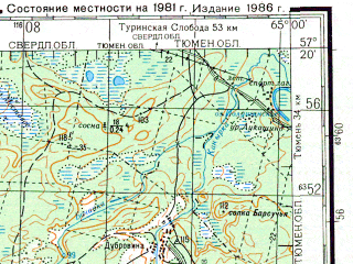Reduced fragment of topographic map ru--gs--200k--o41-29--N057-20_E064-00--N056-40_E065-00; towns and cities Yertarskiy, Yelan, Bedinka, Oshkukovo