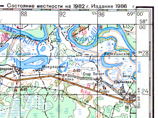 Reduced fragment of topographic map ru--gs--200k--o42-21--N058-00_E068-00--N057-20_E069-00 in area of Ozero Bol. Siskarym, Ozero Kondan; towns and cities Petukhovo, Bolshaya Blinnikova