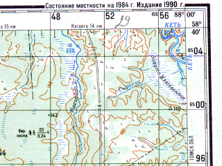 Reduced fragment of topographic map ru--gs--200k--o45-16--N058-40_E087-00--N058-00_E088-00