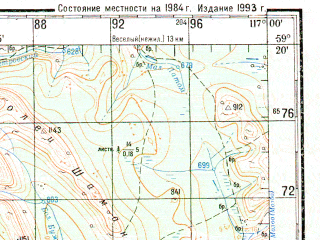 Reduced fragment of topographic map ru--gs--200k--o50-09--N059-20_E116-00--N058-40_E117-00; towns and cities Balagonakh, Perevoz