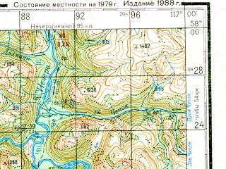 Reduced fragment of topographic map ru--gs--200k--o50-21--N058-00_E116-00--N057-20_E117-00; towns and cities Amalyk