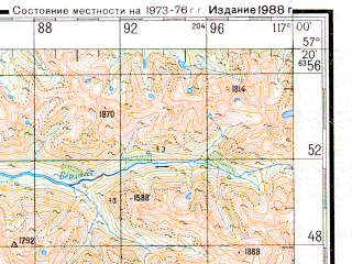 Reduced fragment of topographic map ru--gs--200k--o50-27--N057-20_E116-00--N056-40_E117-00 in area of Ozero Oron; towns and cities Oron