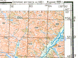 Reduced fragment of topographic map ru--gs--200k--o53-06--N060-00_E137-00--N059-20_E138-00; towns and cities Dogor, Dombra, Ytyga