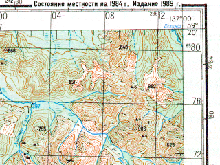 Reduced fragment of topographic map ru--gs--200k--o53-11--N059-20_E136-00--N058-40_E137-00