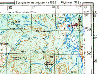 Reduced fragment of topographic map ru--gs--200k--o53-29--N057-20_E136-00--N056-40_E137-00; towns and cities Aimchan