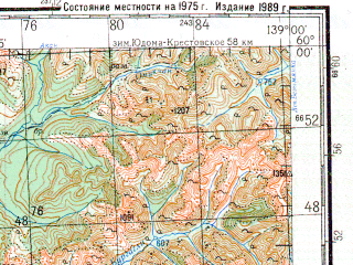 Reduced fragment of topographic map ru--gs--200k--o54-01--N060-00_E138-00--N059-20_E139-00; towns and cities Ogonek