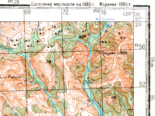 Reduced fragment of topographic map ru--gs--200k--o54-25--N057-20_E138-00--N056-40_E139-00; towns and cities Aldoma