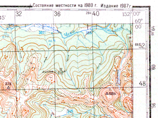 Reduced fragment of topographic map ru--gs--200k--o56-02--N060-00_E151-00--N059-20_E152-00; towns and cities Ola