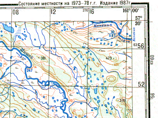 Reduced fragment of topographic map ru--gs--200k--o57-29--N057-20_E160-00--N056-40_E161-00; towns and cities Yelovka