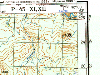 Reduced fragment of topographic map ru--gs--200k--p45-11_12--N063-20_E088-00--N062-40_E090-00; towns and cities Chulkovo, Iskup