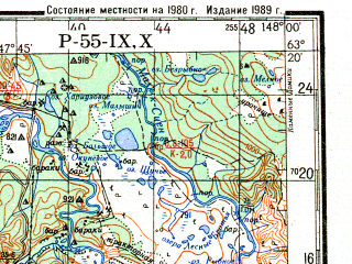 Reduced fragment of topographic map ru--gs--200k--p55-09_10--N063-20_E146-00--N062-40_E148-00; towns and cities Arkagala, Bol'shevik, Myaundzha, Adygalakh, Neksikan