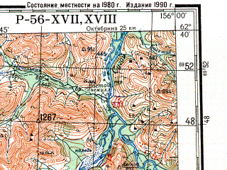 Reduced fragment of topographic map ru--gs--200k--p56-17_18--N062-40_E154-00--N062-00_E156-00; towns and cities Omsukchan, Verkhniy Balygychan, Aygur, Industrialnyy