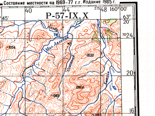 Reduced fragment of topographic map ru--gs--200k--p57-09_10--N063-20_E158-00--N062-40_E160-00; towns and cities Labaznaya, Omolon
