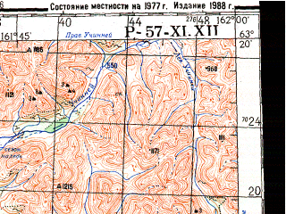 Reduced fragment of topographic map ru--gs--200k--p57-11_12--N063-20_E160-00--N062-40_E162-00; towns and cities Kitepskaya, Vozdushnaya