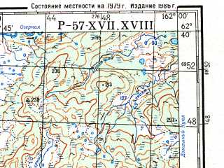 Reduced fragment of topographic map ru--gs--200k--p57-17_18--N062-40_E160-00--N062-00_E162-00; towns and cities Kameshki, Pilgyn, Akhaveym