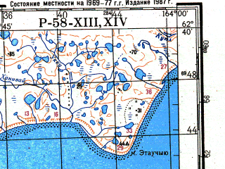 Reduced fragment of topographic map ru--gs--200k--p58-13_14--N062-40_E162-00--N062-00_E164-00; towns and cities Gelbmezya, Kolymak, Kovriahka