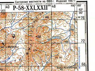Reduced fragment of topographic map ru--gs--200k--p58-21_22--N062-00_E164-00--N061-20_E166-00