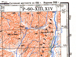 Reduced fragment of topographic map ru--gs--200k--p60-13_14--N062-40_E174-00--N062-00_E176-00; towns and cities Khatyn, Khatyrka