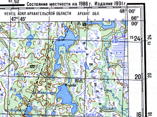 Reduced fragment of topographic map ru--gs--200k--q38-23_24--N066-00_E046-00--N065-20_E048-00; towns and cities Moseyevo, Safonovo, Yazevets