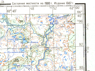 Reduced fragment of topographic map ru--gs--200k--q41-13_14--N066-40_E060-00--N066-00_E062-00; towns and cities Inta, Abez', Fion, Kochmes
