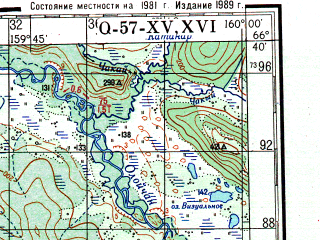 Reduced fragment of topographic map ru--gs--200k--q57-15_16--N066-40_E158-00--N066-00_E160-00 in area of Oloj; towns and cities Berezkina, Kryukovo, Shepetkovo