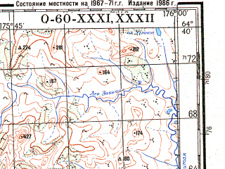 Reduced fragment of topographic map ru--gs--200k--q60-31_32--N064-40_E174-00--N064-00_E176-00 in area of Ozero Krasnoe; towns and cities Krasneno
