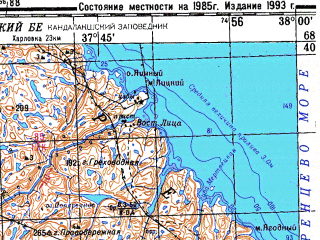 Reduced fragment of topographic map ru--gs--200k--r37-31_32--N068-40_E036-00--N068-00_E038-00; towns and cities Vostochnaya Litsa