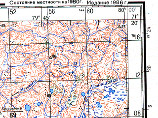 Reduced fragment of topographic map ru--gs--200k--r44-07_08--N071-20_E078-00--N070-40_E080-00 in area of Ozero Jambuto; towns and cities Gyda