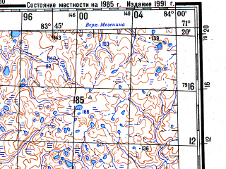 Reduced fragment of topographic map ru--gs--200k--r44-11_12--N071-20_E082-00--N070-40_E084-00; towns and cities Yakovleva, Baykalovsk, Deryabino