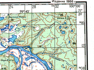 Reduced fragment of topographic map ru--gs--200k--r47-09_10--N071-20_E098-00--N070-40_E100-00 in area of Boloto Romanina; towns and cities Katyryk, Polkino