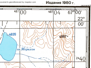 Reduced fragment of topographic map ru--gs--200k--xf19-23--(1980)--S022-00_W068-00--S022-40_W067-00 in area of Lago Colorada