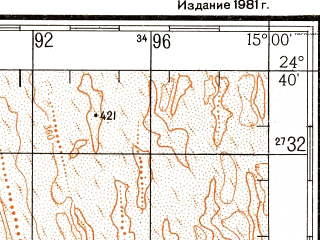 Reduced fragment of topographic map ru--gs--200k--xg33-09--S024-40_E014-00--S025-20_E015-00